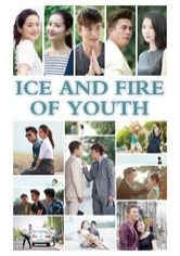Ice and Fire of Youth
