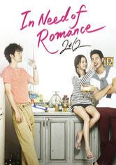 In Need of Romance 2012