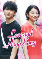 Love and Hong Kong